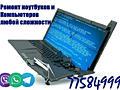 Установка Windows (xp, 7,8,10), драйверов, антивируса, ремонт