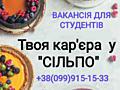Кассир(работа для студентов) 50 грн/час