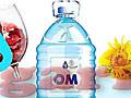 Sticle de plastic| Бутылки. 9 L, 4 lei - скидка 50 лей, каждые 200шт.