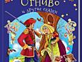 Полезные книги для детей и взрослых. Книги для развития вас и ребенка