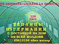 Купите недорого теплицы из Германии! Доставка по Молдове + подарок!