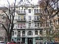 В продаже 5-комнатная квартира на ул. Конная