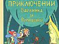 Куплю-книгу