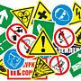 Плакаты. Охрана труда и промышленная безопасность ПМР
