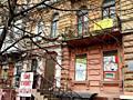Уникальное предложение! Фасад 60 кв. м с двумя входами на М. Арнаутской