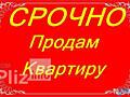 Срочно! 1-комн. в Центре, ул. К. Маркса. 5/5