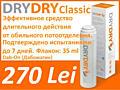 DRYDRY Classic Средство от пота Акция Reducere