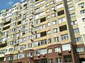 ❗️Продам 2 комн. квартиру по ул. Вильямса/пл. Таирова. ❗️