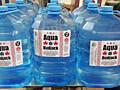 Продам бизнес- производство артезианской воды.