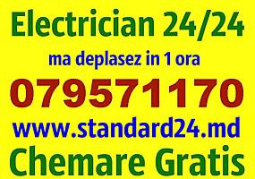 За 1 час! ЧАСТНЫЙ Электрик Кишинев www.standard24.md