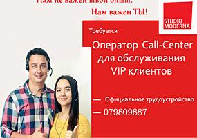 Operator Call Center.