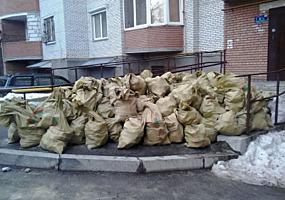 Вывоз строительного мусора, вывоз старой мебели и прочего хлама.