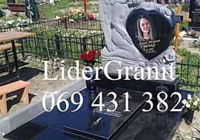 SRL LiderGranit предлагает самые дешёвые гранитные памятники в Mолдове