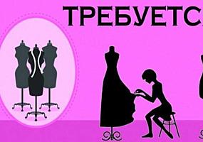 ШВЕИ. Срочно требуются швеи с опытом работы в Одессу Дружный коллектив