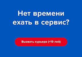 РЕМОНТ КОМПЬЮТЕРОВ и notebook ЛЮБОЙ СЛОЖНОСТИ. Цена - от 100 лей.