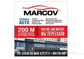 "Автошкола в Бельцах им. Мarcov Gheorghe ""B"". Скидка"
