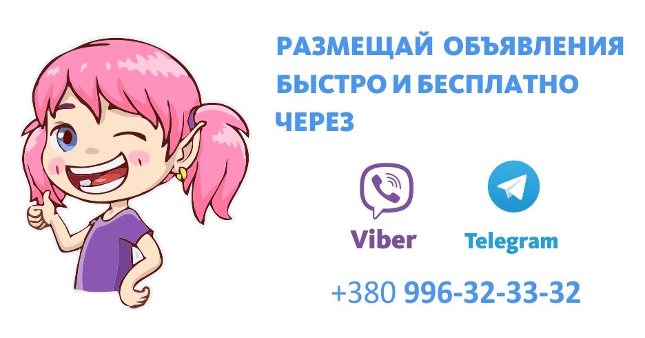 vibegirl